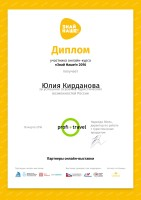 diploma (4)